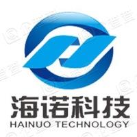 山西海诺科技股份有限公司