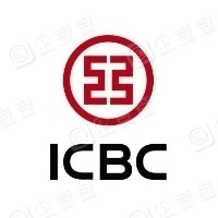 中国工商银行股份有限公司郑州注协大厦支行