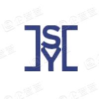 上海新阳半导体材料股份有限公司