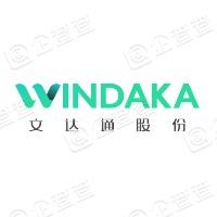青岛文达通科技股份有限公司