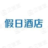 荣成市君悦假日酒店有限公司