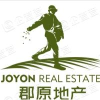 浙江郡原地产股份有限公司
