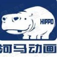 上海河马文化科技股份有限公司