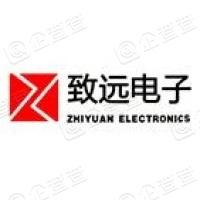 林州致远电子科技有限公司