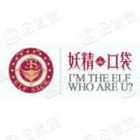 南京行狐集团有限公司