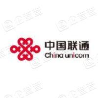 中国联合网络通信有限公司江苏省分公司