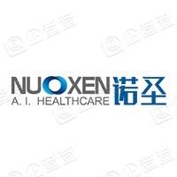 江苏诺圣医疗科技有限公司