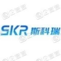 北京斯科瑞新材料科技股份有限公司