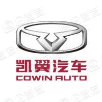 凯翼汽车技术有限责任公司