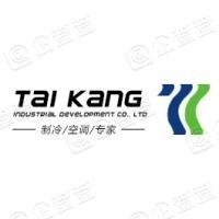 山西太康制冷节能科技股份有限公司