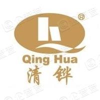 福建清铧茶业股份有限公司