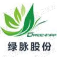浙江绿脉农业科技股份有限公司