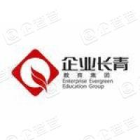 济南起业长青企业管理咨询有限公司