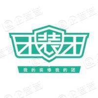 浙江团装团网络科技有限公司