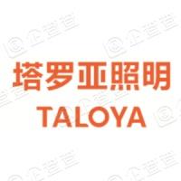 江西塔罗亚科技股份有限公司