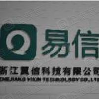 浙江翼信科技有限公司