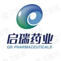 武汉启瑞药业有限公司