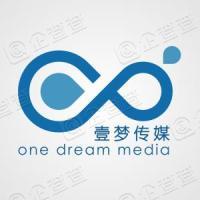 北京壹梦文化传媒有限公司