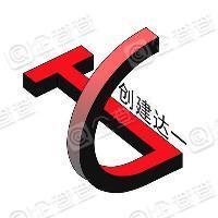 上海创建达一系统集成股份有限公司