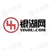 银湖网络科技有限公司