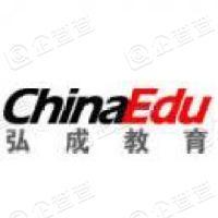 北京弘成学苑科技发展有限公司