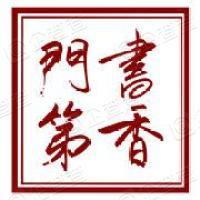 哈尔滨书香门第咖啡厅有限公司