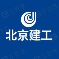北京建工新型建材科技股份有限公司