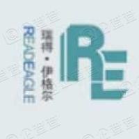 北京瑞得伊格尔科技有限公司
