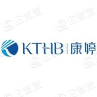 天津市康婷生物工程集团有限公司
