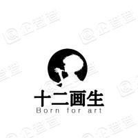 杭州画生家居用品有限公司
