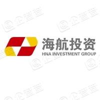 海航投资集团股份有限公司