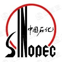 中国石化销售股份有限公司浙江温州瑞安周湖加油站