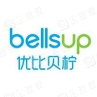 惠州优比贝柠科技股份有限公司