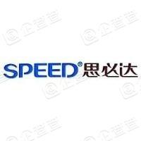 江苏思必达科技集团有限公司