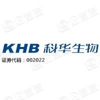 上海科华生物工程股份有限公司