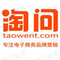 杭州淘问网络科技有限公司