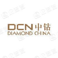 杭州中钻珠宝有限公司