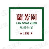 杭州兰芳园餐饮管理有限公司西溪路店