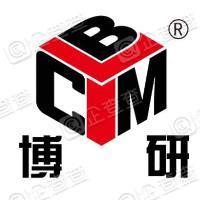 深圳市博研商用设备有限公司