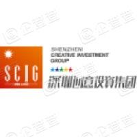深圳市创意投资集团有限公司