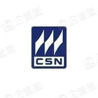 沈阳中科三耐新材料股份有限公司