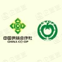 中华全国供销合作总社济南果品研究院