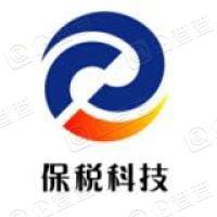张家港保税科技(集团)股份有限公司