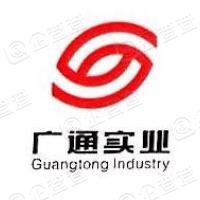 湖南高速广通实业发展有限公司