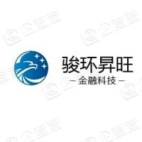 江苏骏环昇旺科技产业股份有限公司