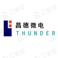 无锡昌德微电子股份有限公司