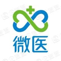 挂号网(杭州)科技有限公司