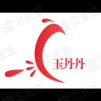 重庆玉丹丹生物科技有限公司
