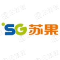 江苏苏果超市有限公司