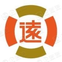 广誉远中药股份有限公司